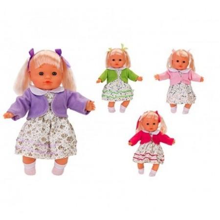 Papusa Bebe GLOBO 30 cm 4 modele*